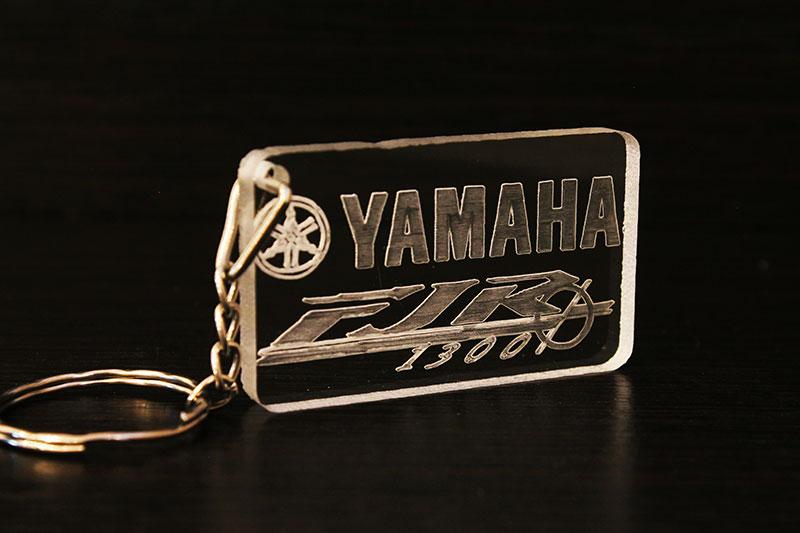 Брелок с логотипом Yamaha FJR 1300